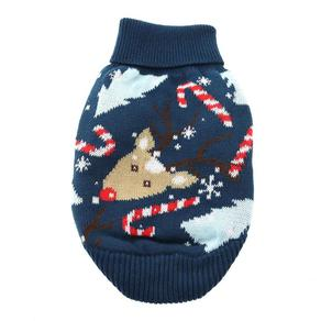 Combed Cotton Ugly Reindeer Holiday Dog Sweater